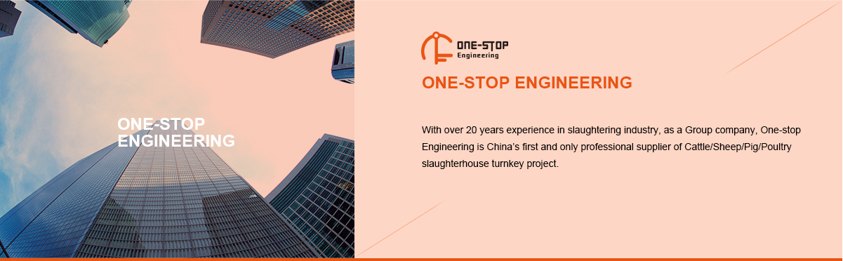 About Us-Shanghai One-stop Engineering Co ,Ltd